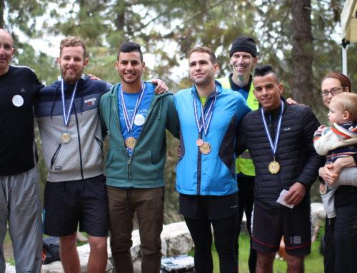 רצים ללא גבולות | نركض بلا حدود | Runners without borders